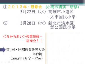 capture-20121224-175346