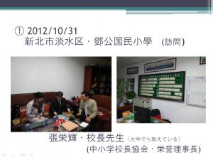 capture-20121224-175353
