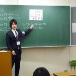 第19回学生授業研修大会のお知らせ